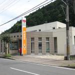 日吉郵便局(周辺)