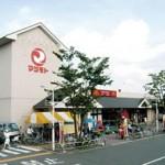 マツモト 千代川店(周辺)