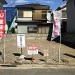 【新登場】【売土地】千代川町小川