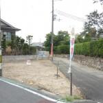 【売土地】大井町並河