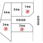 【残り2区画】  【売土地】余部町榿又 5号地